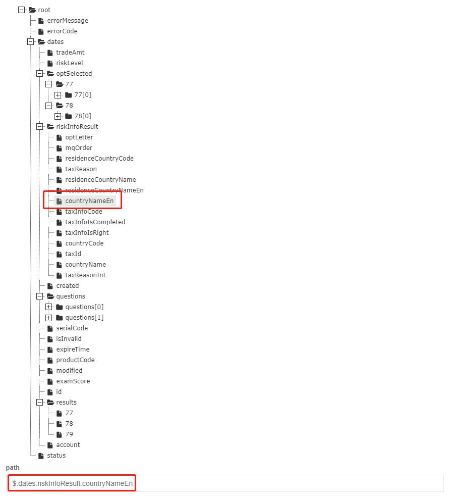 递归解析Json,实现生成可视化Tree+快速获取JsonPath